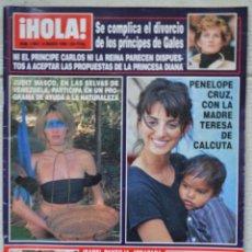 Coleccionismo de Revista Hola: REVISTA HOLA, Nº 2692. 14 MARZO 1996. PRINCIPES DE GALES. PENELOPE CRUZ. JUDIT MASCÓ. ISABEL PANTOJA. Lote 69691725