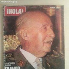 Coleccionismo de Revista Hola: REVISTA HOLA - NUMERO ESPECIAL-FRANCO HA MUERTO - 1975. Lote 69756621
