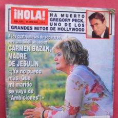 Coleccionismo de Revista Hola: REVISTA HOLA - JUNIO 2003- CARMEN BAZAN - GREGORY PECK - ISABEL PANTOJA - BECKHAM - URDANGARIN. Lote 69936885