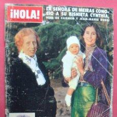Coleccionismo de Revista Hola: REVISTA HOLA - SEPTIEMBRE 1985 - CARMEN ROSSI - FRANCISCO RIVERA ORDOÑEZ - ISABEL PANTOJA. Lote 69938137