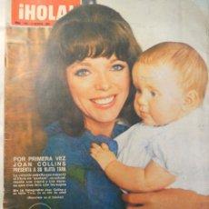 Coleccionismo de Revista Hola: REVISTA HOLA. NUM. 1.055. 14 NOVIEMBRE 1964. POR PRIMERA VEZ JOAN COLLINS PRESENTA A SU HIJITA TARA.. Lote 70133421