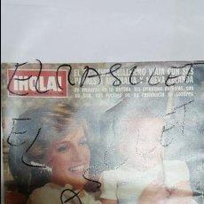Coleccionismo de Revista Hola: ANTIGUA REVISTA - HOLA Nº 2.013 - PRINCIPE GUILLERMO - 26 MARZO DE 1983 -. Lote 73652617