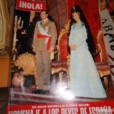 Coleccionismo de Revista Hola: REVISTAS HOLA. Lote 72949095