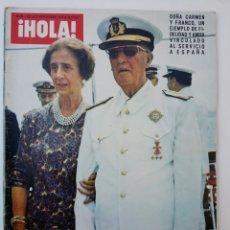 Coleccionismo de Revista Hola: REVISTA HOLA NOVIEMBRE 1971. Lote 74596386