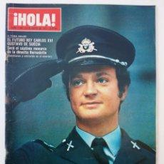 Coleccionismo de Revista Hola: REVISTA HOLA MAYO 1971. Lote 74596575