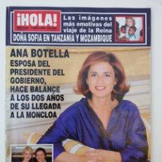 Coleccionismo de Revista Hola: REVISTA HOLA MAYO 1998. Lote 99770851