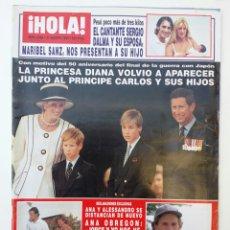 Sammeln von Zeitschriften Hola - REVISTA HOLA AGOSTO 1995 - 74600709