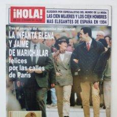 Coleccionismo de Revista Hola: REVISTA HOLA DICIEMBRE 1994. Lote 74601150
