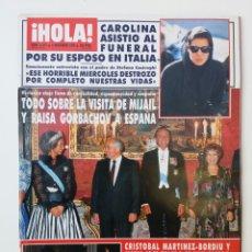 Coleccionismo de Revista Hola: REVISTA HOLA NOVIEMBRE 1990. Lote 74604314