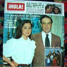 Coleccionismo de Revista Hola: REVISTA HOLA / JULIO IGLESIAS, VAITIARE HIRSHON BANDERA, ISABEL PREYSLER, DINASTIA, RAPHAEL. Lote 75425683
