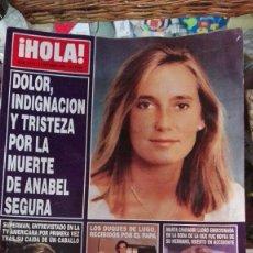 Coleccionismo de Revista Hola: REVISTA HOLA Nº 2670 AÑO 1995. TRISTEZA POR EL FALLECIMIENTO DE ANABEL SEGURA. MARTA CHAVARRI. Lote 75493867