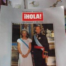 Coleccionismo de Revista Hola: REVISTA HOLA, NÚMERO ESPECIAL CON MOTIVO DE LAS BODAS DE PLATA DE LA FAMILIA REAL ESPAÑOLA EN 1987. Lote 136793660