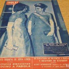Coleccionismo de Revista Hola: REVISTA HOLA Nº 921. ABRIL 1962. EL MOMENTO TRIUNFAL DE SOFÍA LOREN / BUENA CALIDAD.. Lote 76022055