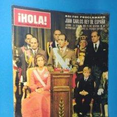 Coleccionismo de Revista Hola: REVISTAS ¡HOLA! Y SEMANA CORONACIÓN / MUERTE DE FRANCO + EXTRAORDINARIO PROCLAMACION REY JUANCARLOS . Lote 84380296