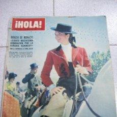 Collezionismo di Rivista Hola: REVISTA HOLA Nº 1132 DE 7 DE MAYO DE 1966. Lote 84392044