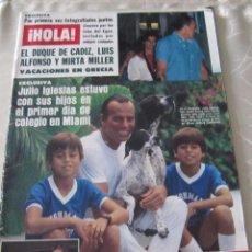 Coleccionismo de Revista Hola: HOLA 1984 SARA MONTIEL ENRIQUE INGLESIAS MAYRA GOMEZ KEMP UN DOS TRES MISS MUNDO AMPARO MUÑOZ. Lote 84863656