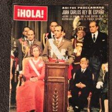 """Coleccionismo de Revista Hola: """" HOLA """" #JUAN CARLOS REY DE ESPAÑA #EDIC.ESPECIAL. Lote 85879282"""