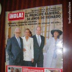 Coleccionismo de Revista Hola: REF(1) REVISTA HOLA Nº 2.858 AÑO 1999 (ROCIO CARRASCO Y ANTONIO DAVID FLORES, AMPLIO REPORTAJE). Lote 101193254