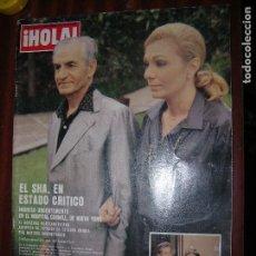 Coleccionismo de Revista Hola: REF(1) HOLA Nº 1.838 AÑO 1979 ( TRAS CONOCERSE LA CONDENA, HABLA LA MADRE DE TONY ISBERT). Lote 86004572