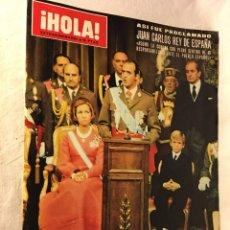 Coleccionismo de Revista Hola: REVISTA HOLA , EXTRAORDINARIO. NOMBRAMIENTO DEL REY JUAN CARLOS I. Lote 86476352