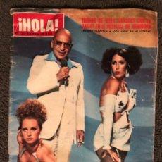 Coleccionismo de Revista Hola: HOLA!!REVISTA DE LA PRENSA ROSA ESPAÑOLA. N.1613 (A.1975). Lote 86876342
