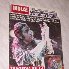 Coleccionismo de Revista Hola: HOLA Nº 2652. 8 JUNIO 1995. TRAGEDIA FAMILIA FLORES. FELIPE BORBÓN. ANTONIO BANDERAS. MARIBEL VERDÚ.. Lote 192890872