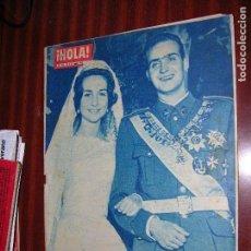 Coleccionismo de Revista Hola: (F.1) REVISTA HOLA Nº 925 AÑO 1962 (84 PÁG. DE LA INFANCIA DE LA PAREJA QUE CONTRAE MATRIMONIO). Lote 106141778