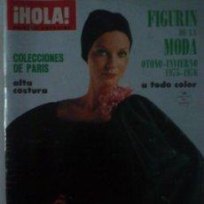 Coleccionismo de Revista Hola: HOLA ESPECIAL ALTA COSTURA PARIS1975 LIBRO LANVIN. Lote 89206604
