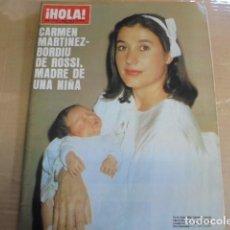 Coleccionismo de Revista Hola: HOLA 2124 - AÑO 1985 - CARMEN MARTINEZ BORDIU MADRE - MONACO - CRISTINA - DI - CASIRAGHI - DELON . Lote 89517712
