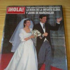 Coleccionismo de Revista Hola: REVISTA HOLA Nº 2642 DEL 30 DE MARZO DE 1995. Lote 90623305