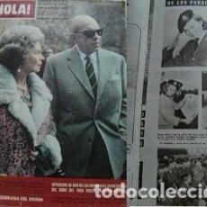 Coleccionismo de Revista Hola: REVISTA HOLA 1963 ROCÍO DÚRCAL. Lote 90814105