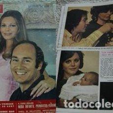 Coleccionismo de Revista Hola: REVISTA HOLA 1971 ROCÍO DÚRCAL. Lote 90814545
