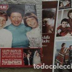 Coleccionismo de Revista Hola: REVISTA HOLA 1974 ROCÍO DURCAL. Lote 90814995