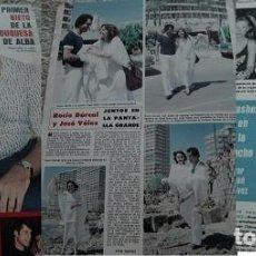 Coleccionismo de Revista Hola: REVISTA HOLA 1978 ROCÍO DÚRCAL. Lote 90815035