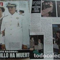 Coleccionismo de Revista Hola: REVISTA HOLA 1975 ROCÍO DÚRCAL. Lote 90815075