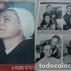 Coleccionismo de Revista Hola: REVISTA HOLA 1965 ROCÍO DÚRCAL . Lote 90815155