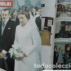 Coleccionismo de Revista Hola: REVISTA HOLA 1972 ROCÍO DÚRCAL. Lote 90815470