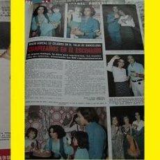 Coleccionismo de Revista Hola: REVISTA HOLA 1975 ROCÍO DÚRCAL MARISOL. Lote 90815510