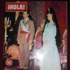 Coleccionismo de Revista Hola: HOLA PROCLAMACION REY JUAN CARLOS 1 NUM 1632. Lote 92225105