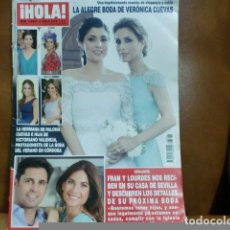 Coleccionismo de Revista Hola: REV. 7/2014 HOLA BODA DE VERONICA CUEVAS, LOS GRIMALDI,SARA CARBONERO,FRAN&LOURDES. Lote 94944643