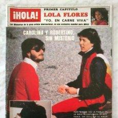 Coleccionismo de Revista Hola: HOLA - 1982 - CAROLINA DE MONACO, FARAH, DALLAS, PRINCIPES DE GALES, DUQUES DE SEVILLA, ESTEFANIA. Lote 95351743