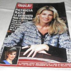 Coleccionismo de Revista Hola: REVISTA HOLA 16 DE MARZO 2011 Nº 3476. Lote 95568163