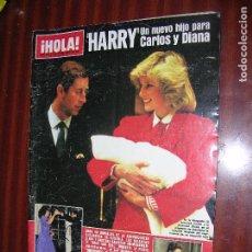 Coleccionismo de Revista Hola: (F.1) REVISTA HOLA Nº 2092 AÑO 1984 (ETAPAS FINALES DEL VIAJE PASTORAL DEL PAPA POR CANADA). Lote 95805767