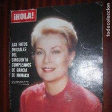 Coleccionismo de Revista Hola: (F.1) REVISTA HOLA Nº 1837 AÑO 1979(CARLO PONTI: SOFIA Y YO SEGUIMOS SIENDO TAN FELICES COMO SIEMPRE. Lote 95807719