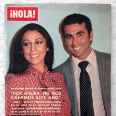 Coleccionismo de Revista Hola: REVISTA ¡HOLA! - Nº 1941 - 1981 - ISABEL PANTOJA Y PAQUIRRI, FESTIVAL DE BENIDORM, SARA MONTIEL. Lote 95815727