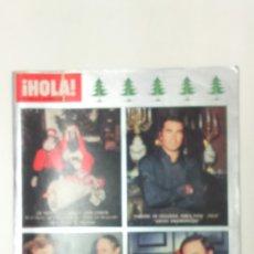 Coleccionismo de Revista Hola: REVISTA HOLA AÑO 1980 . Lote 95820872