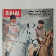 Coleccionismo de Revista Hola: REVISTA HOLA AÑO 1974. Lote 95820942