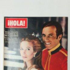 Coleccionismo de Revista Hola: REVISTA HOLA AÑO 1973. Lote 95821060