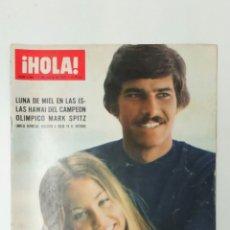Coleccionismo de Revista Hola: REVISTA HOLA AÑO 1973 . Lote 95821128