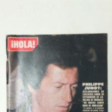 Coleccionismo de Revista Hola: REVISTA HOLA AÑO 1980 . Lote 95821282